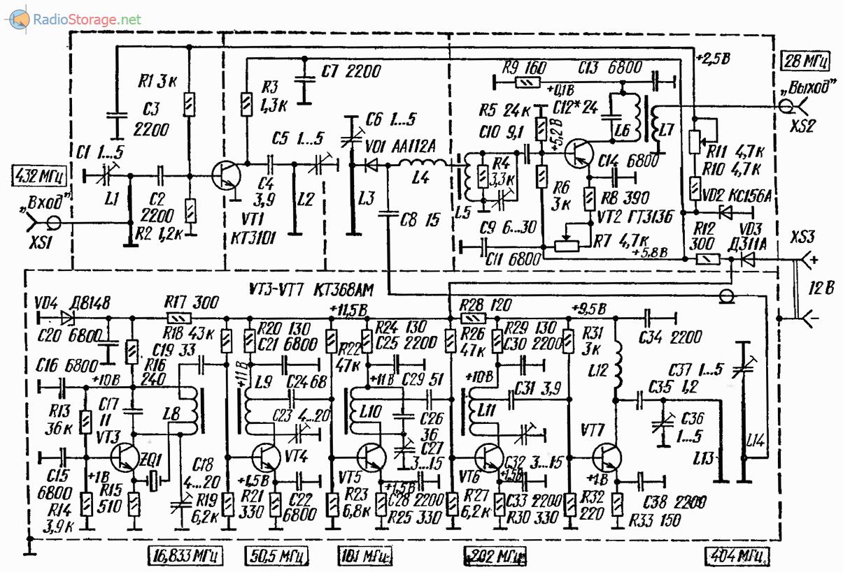Принципиальная схема конвертера на 432 МГц