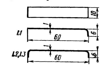 резонаторы L1 - L3