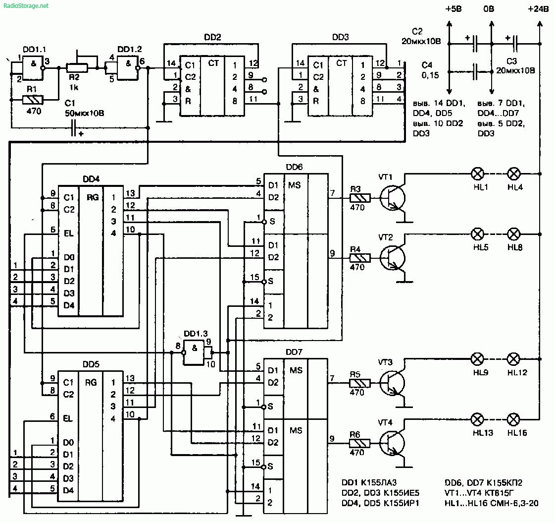 Схема 4х канального втомата световых эффектов