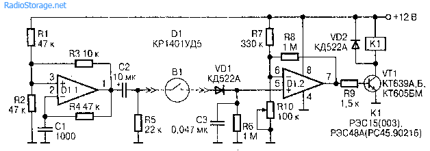 Контроллер уровня воды в аквариуме (на КР140УД5)