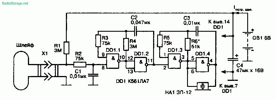 Принципиальная схема охранного устройства (сторожа) на микросхеме