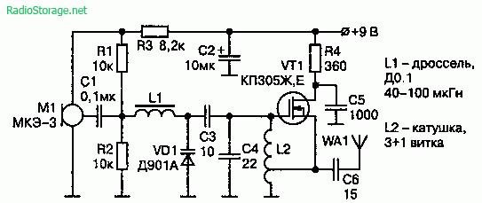 Радиомикрофон на полевом транзисторе КП305 А. Колтыкова (9В, 74мГц)