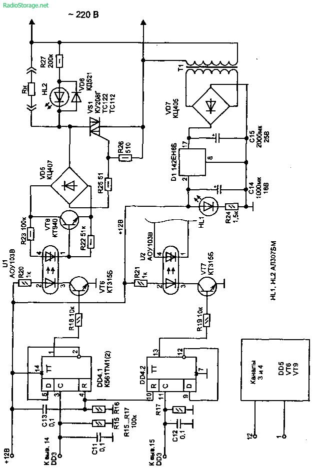 Схема многоканального акустического автомата управления