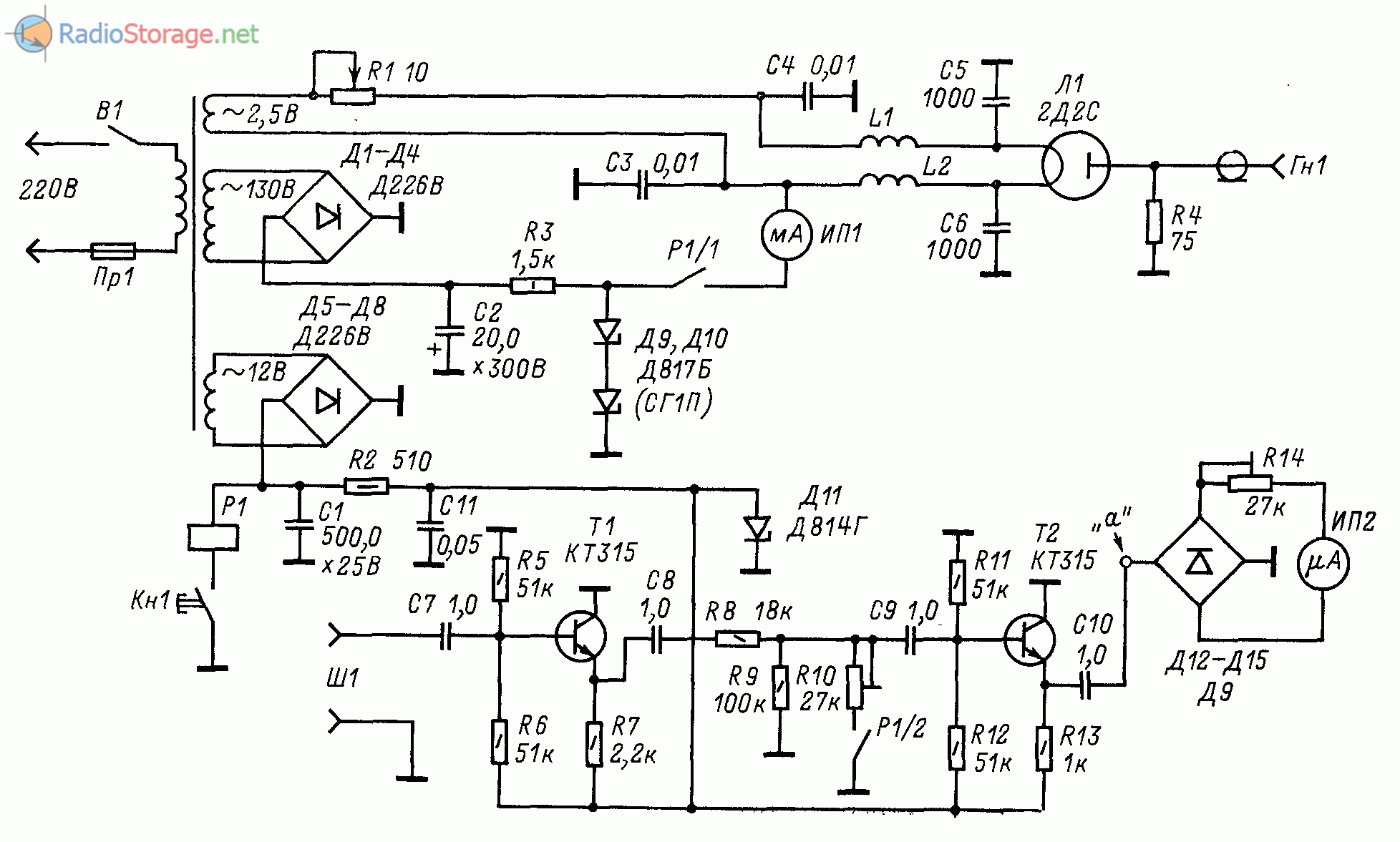 Схема измерителя коэффициента шума