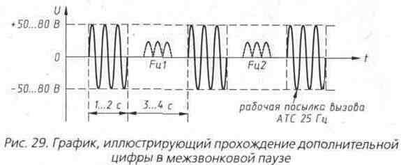 2-32.jpg