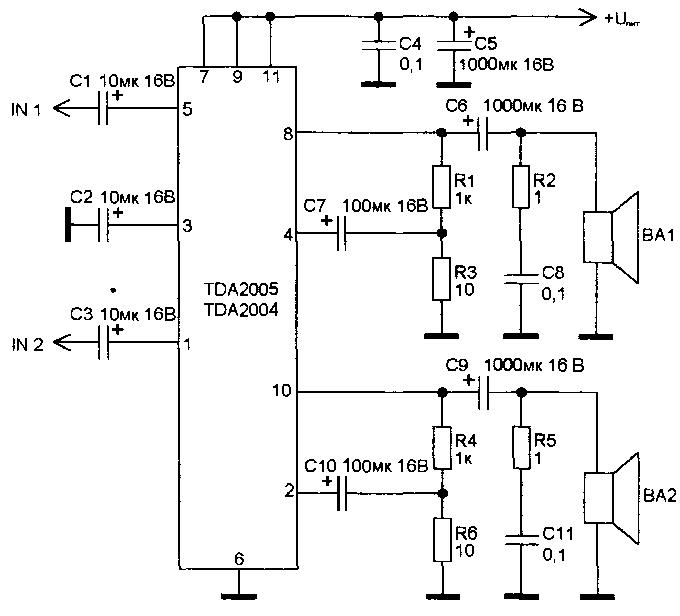 Типовая схема включения микросхемы TDA2005