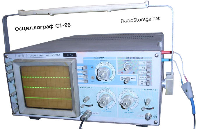 Осциллограф С1-96 фото