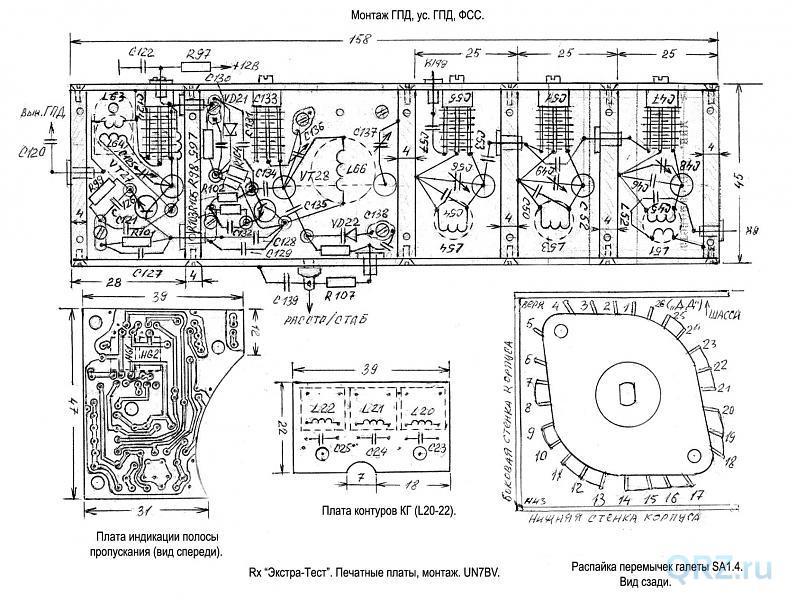 Рис.11.11. Радиоприёмник «Экстра-Тест». Монтаж ГПД, усилителя ГПД, ФСС, печатная плата индикации полосы пропускания (вид со стороны лицевой панели приёмника) и плата контуров КГ, распайка перемычек галеты SA1.4.