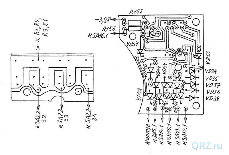Рис.11.16. Радиоприёмник «Экстра-Тест». Печатная плата контуров КГ (L20-L22). Печатная плата индикации полосы пропускания (вид со стороны задней панели приёмника).