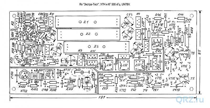 Рис.11.15. Печатная плата УПЧ, КГ 500 кГц (вид сверху).