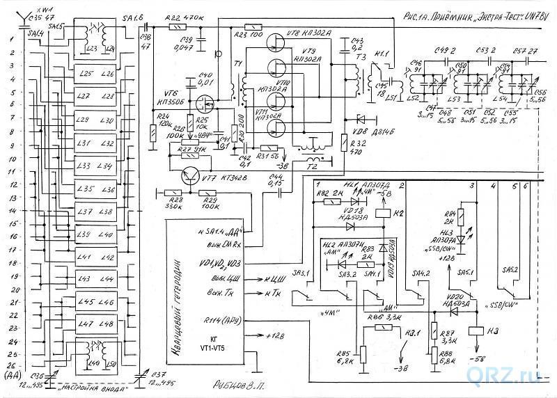 Рис.11.3а. Принципиальная электрическая схема приёмника «Экстра-Тест».