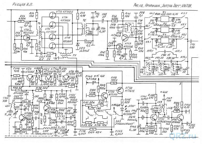 Рис.11.3б. Принципиальная электрическая схема приёмника «Экстра-Тест».