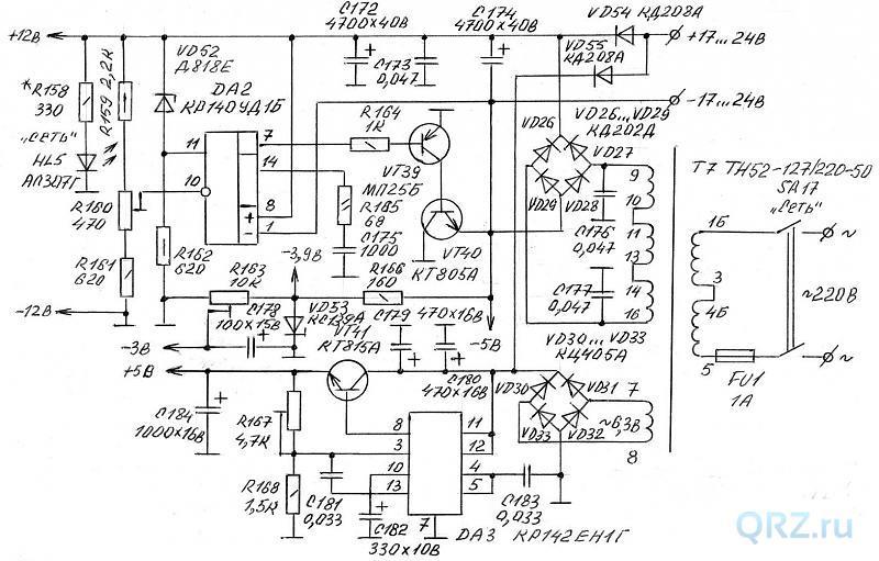 Рис.11.3в. Принципиальная электрическая схема приёмника «Экстра-Тест».