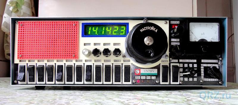 Рис.11.1. Радиоприёмник «Экстра-Тест». Вид спереди.