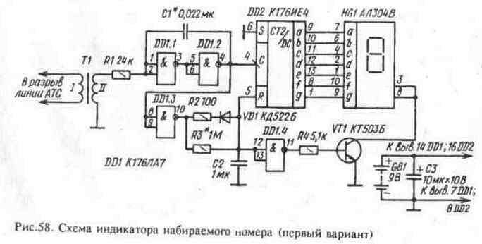 1-1113.jpg