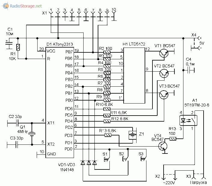 Схема таймера с обратным отсчетом на микроконтроллере ATtiny2313