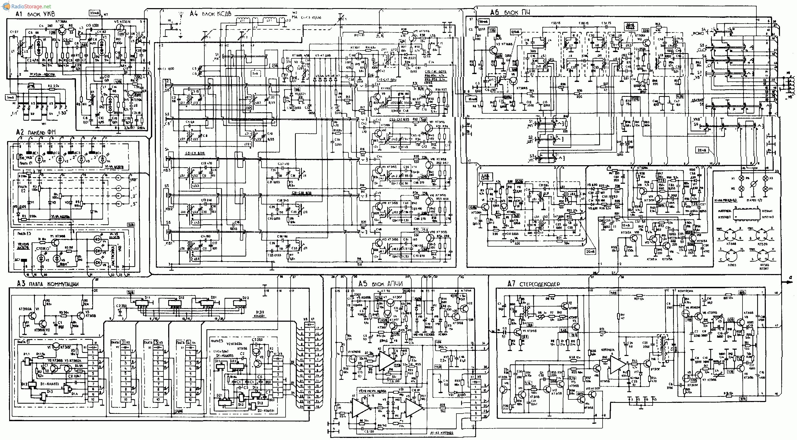 Мелодия 106 стерео (тюнер, магнитофон, усилитель), схема
