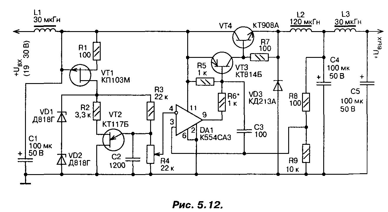 Кт819 стабилизатор напряжения стабилизаторы напряжения и тока прогресс