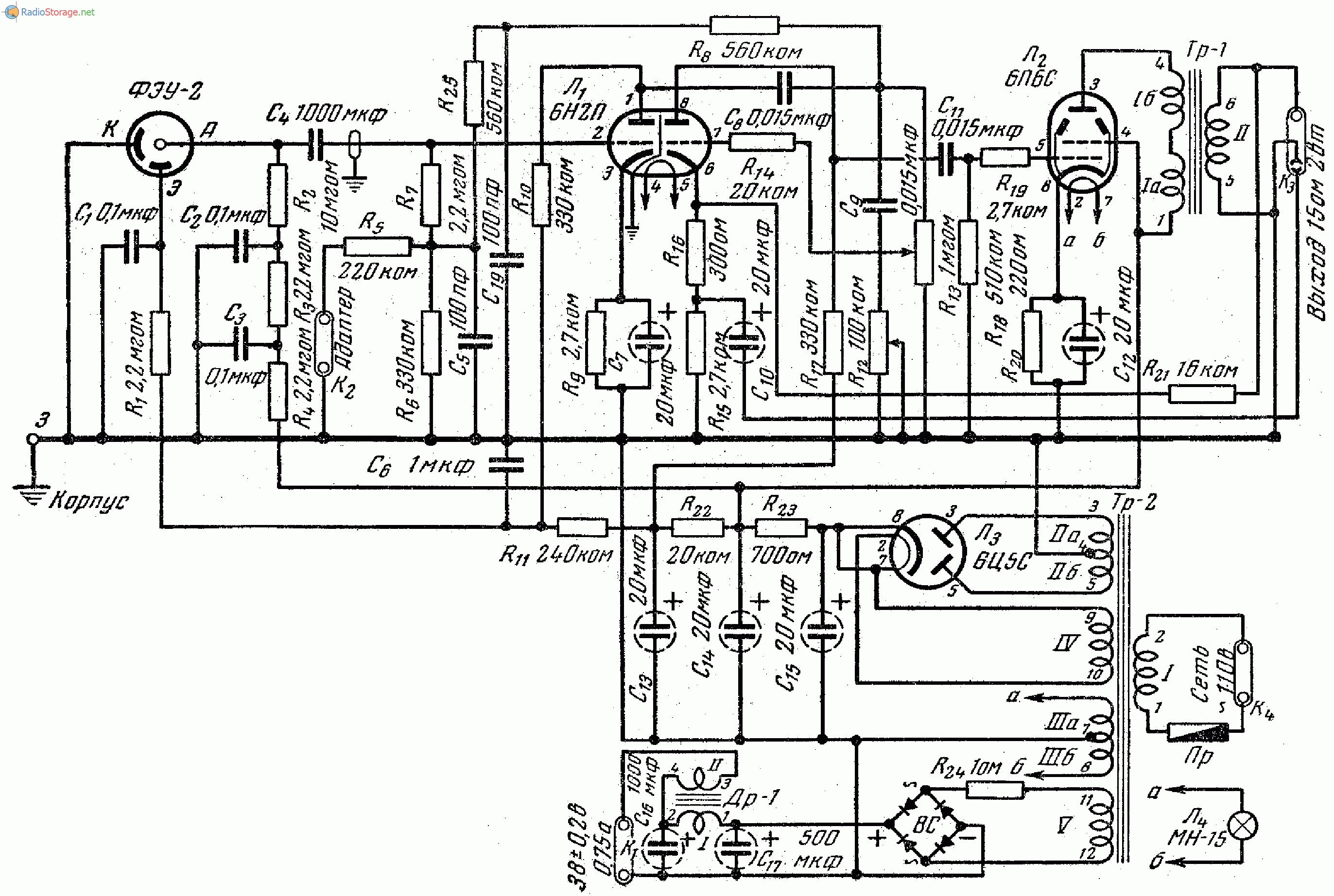 Ламповый усилитель 90У-5 (6Н2П, 6П6С), схема