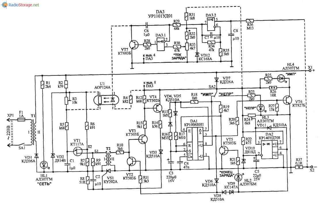 Зарядно-разрядное устройство для аккумуляторов емкостью до 55Ач, схема