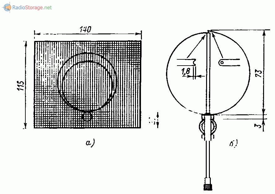 Антенна для диапазона 1296 МГц