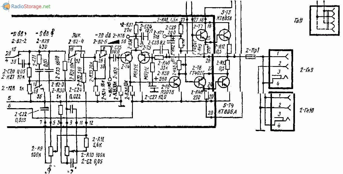 Усилитель Одиссей-001 стерео, схема