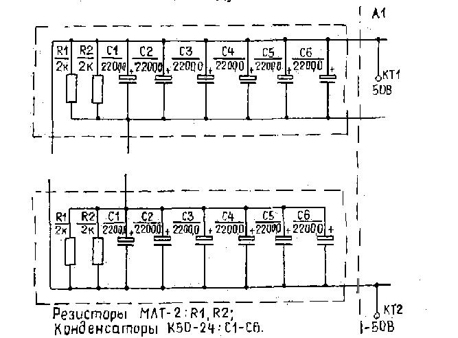 Усилитель Одиссей 010 стерео, схема