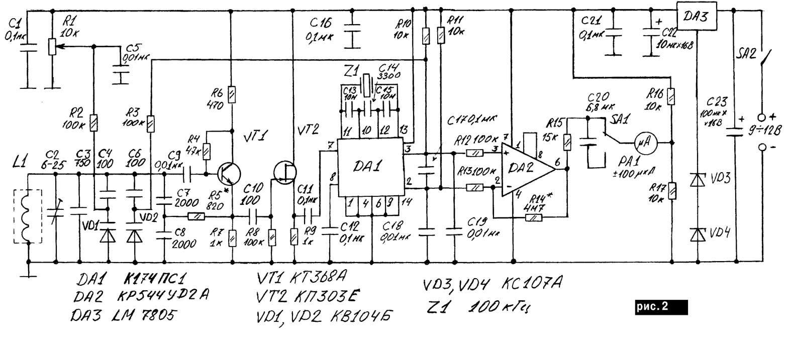 Принципиальная схема металлоискателя с детектором на основе ФАПЧ
