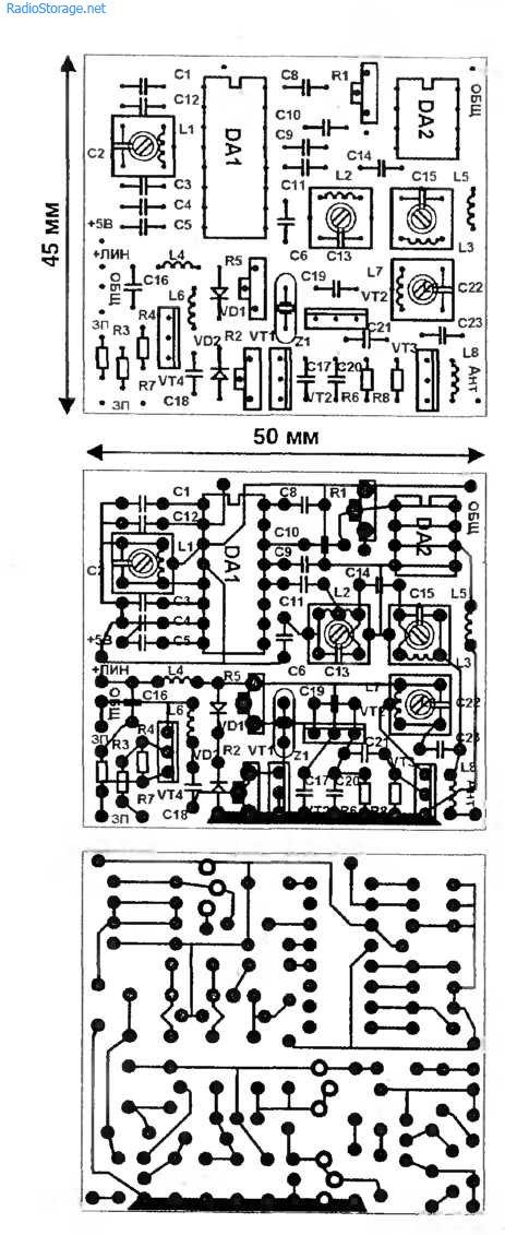 Схема простого радиотелефона 40-48мГц