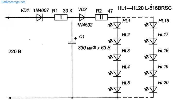 Мигающие индикаторы в сети 220В