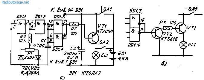 Схемы регуляторов яркости электрического карманного фонаря