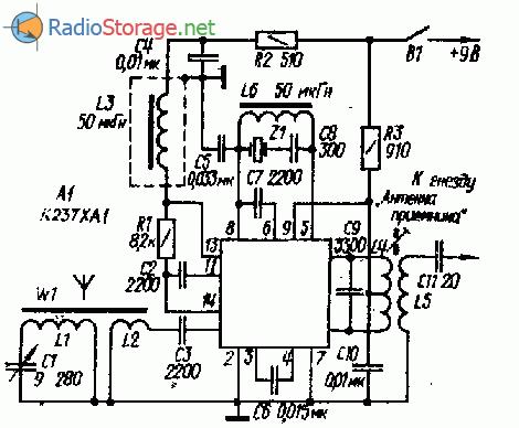 КВ конвертер на микросхеме К237ХА1