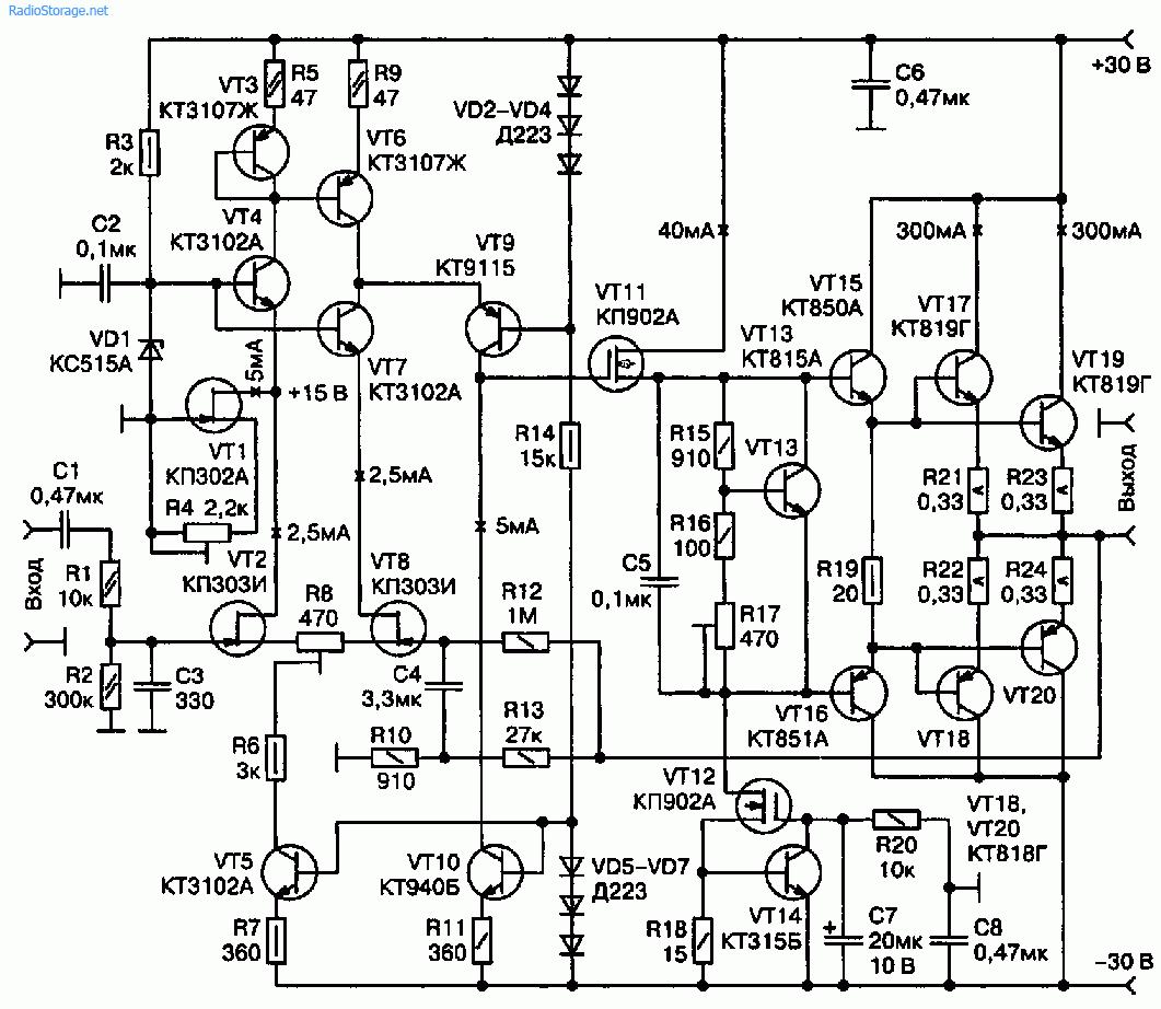 Высоколинейный УМЗЧ с внутренним истоковым повторителем (80 Вт)
