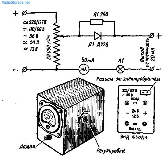 Малогабаритное универсальное зарядное устройство для аккумуляторов