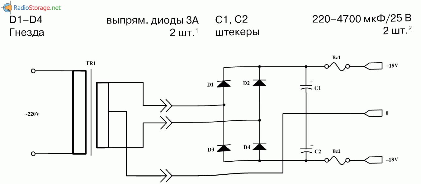 Двуполярный источник питания для УНЧ на TDA2030, TDA2040 (18В), схема
