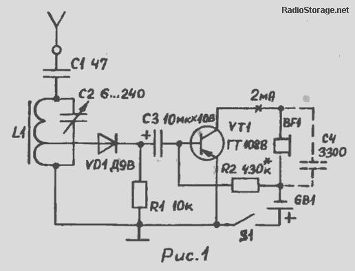 схема Простой приемник с детектором