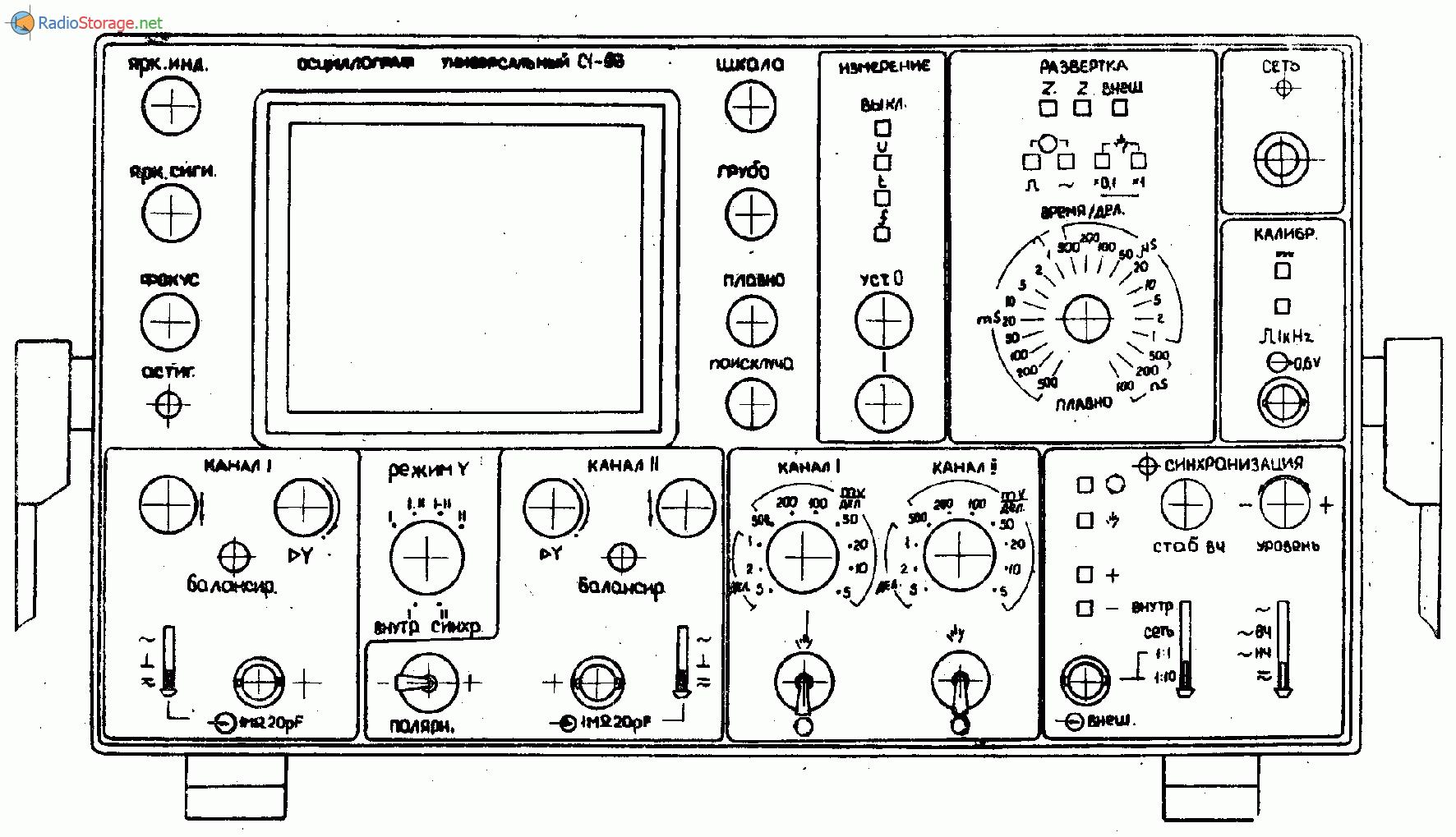Осциллограф С1-98, схема
