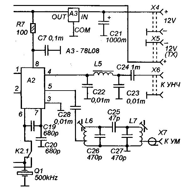 Принципиальная схема основного блока трансивера на 160м (продолжение)