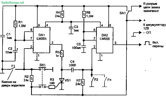 Простая противоугонная система ( LM555 )
