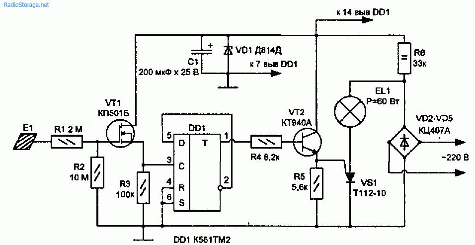 Сенсорное управление освещением на основе триггера