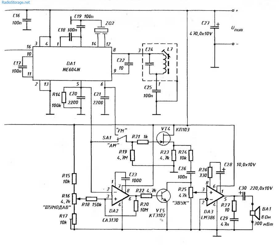 Схема УКВ-приемника на диапазон частот 80-135МГц