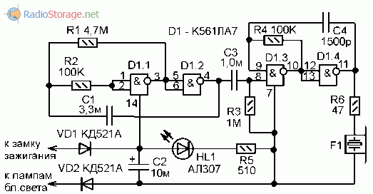 Принципиальная схема сигнализатора для оповещения о необходимости включения фар авто