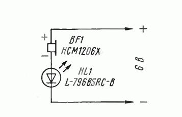 Самый простой генератор-сигнализатор