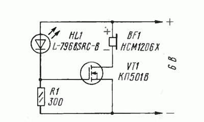 Генератор с использованием полевого транзистора