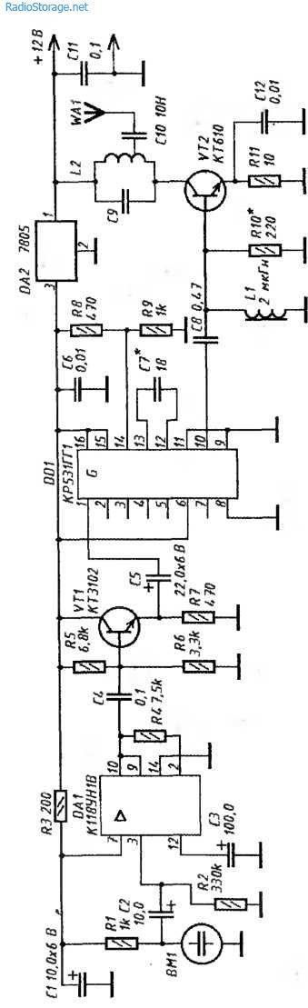 Радиомикрофон 27 МГц (К118УН1, КР531ГГ1)