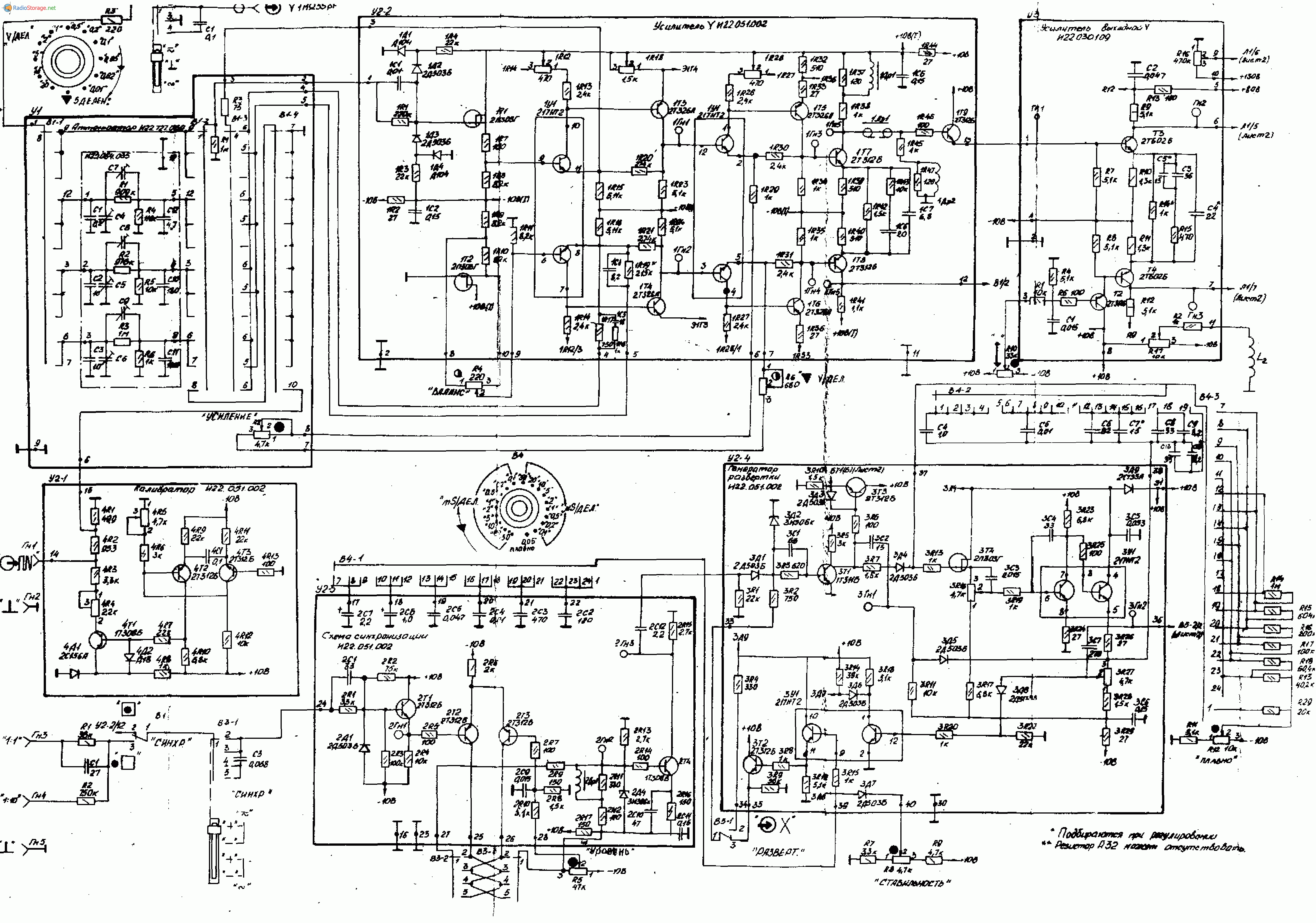 Осциллограф С1-73, схема
