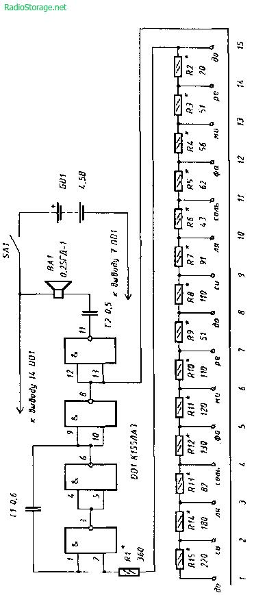Электромузыкальный инструмент начинающего радиолюбителя