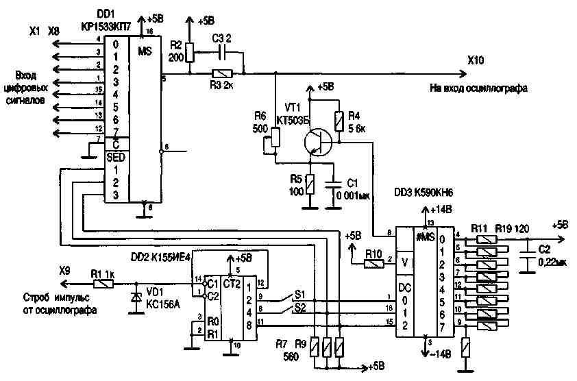 oscil_8input1.jpg