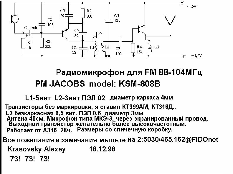 radiomk_mini.png (13518 bytes)
