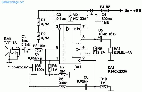 Детектор скрытой проводки (схема, принцип работы)